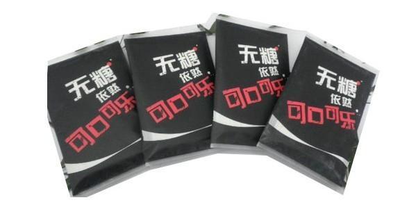 Pocket tissue 3