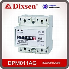 Electronic Single Phase Energy Meter