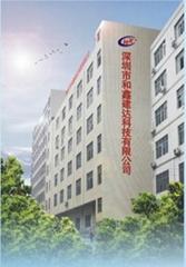 shenzhen hexinjianda technoloy co.,ltd