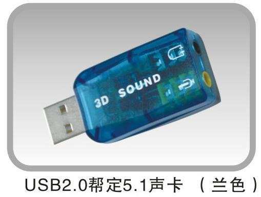 External USB 3D 5.1 AUDIO SOUND CARD Adapter 2