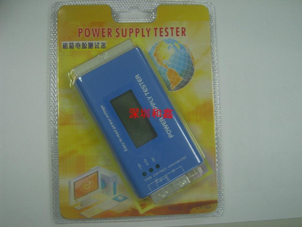 PSU ATX SATA HD Power Supply Tester 2