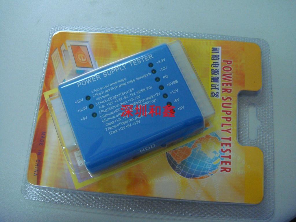 PSU ATX SATA HD Power Supply Tester 3