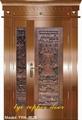mother and son art copper door