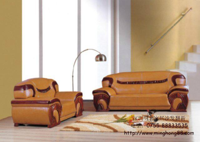 欧式复古沙发翻新 1