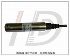 广东投入式液位变送器