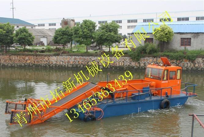 內陸河專用水草收割機 1