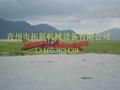 內陸河專用水草收割機 2