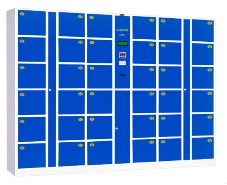 36-door electronic locker 1