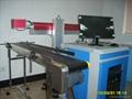 杭州激光噴碼機