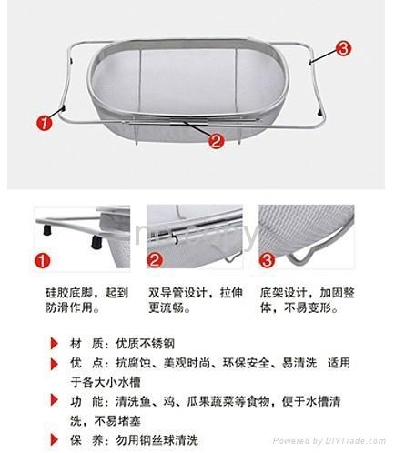 vegetable washing basket 1