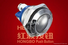 Domed Push Button Switch(HBGQ16B-10/S)