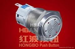 Push Button Switches(HBS1-AGQ-SM)