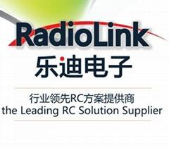 Shenzhen LeDi electronic Co., LTD