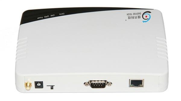 GPRS停車場信息採集系統 2