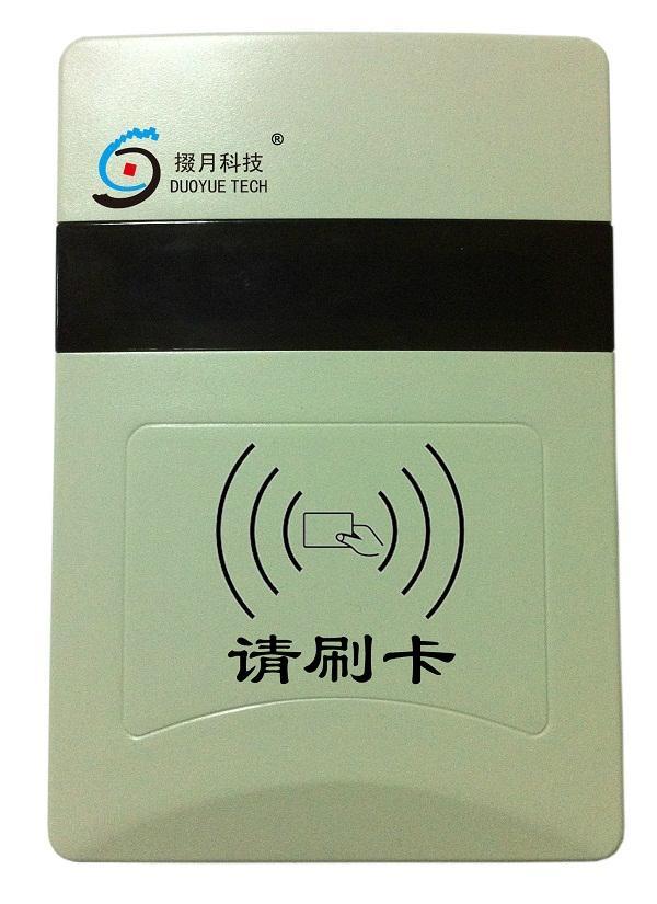 GPRS 校信通校車刷卡設備 1