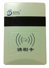 GPRS 校信通校车刷卡设备