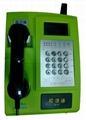 GPRS校訊通話機