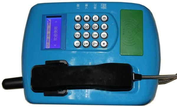 GPRS校訊通話機 2