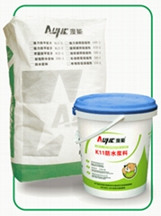 K11標準型防水塗料