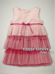 offer magic cube  dress for baby