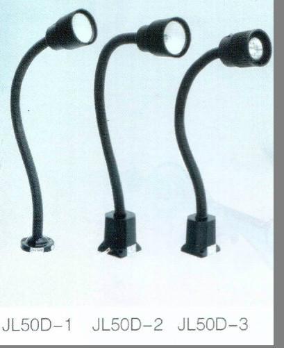 機床工作燈 2