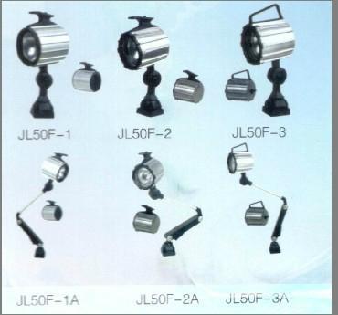 機床工作燈 3