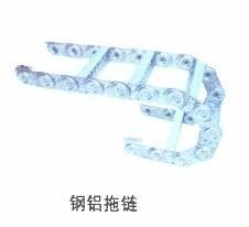 鋼制拖鏈 1