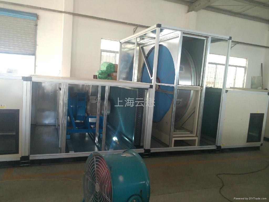 转轮除湿机 - DRY-1000000 - 上海云懋 (中国 上