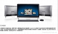 """32"""" all-in-one PC with IR touch, dual core i7-2600K/3.4GHz CPU, H61 motherboard  1"""