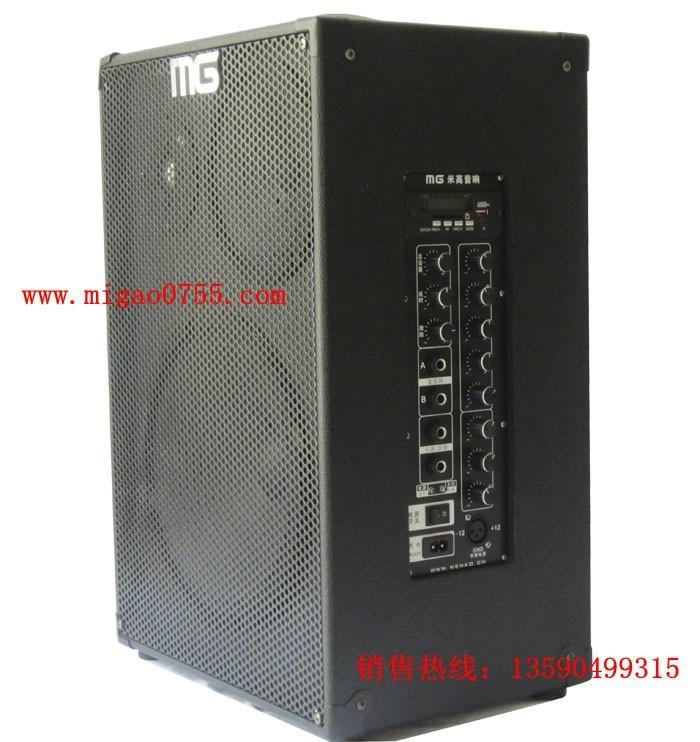 MG插卡音箱配雙無線麥 1