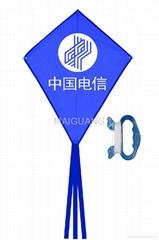 菱形廣告風箏