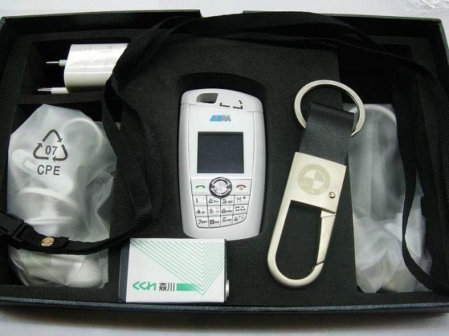German Car Companies >> The Most mini size mobile phone BMW X6 mini car key mobile ...