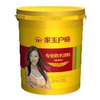 廣東防水膠