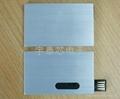 彩印名片U盘 3