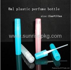 8ml塑料香水噴霧瓶