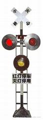 DX系列铁路道口信号机