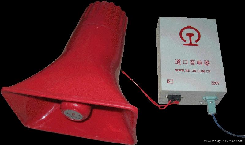 音響器 1
