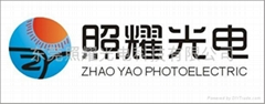 深圳市睿博路科技有限公司