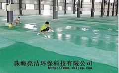 环氧树脂水性环保型地坪