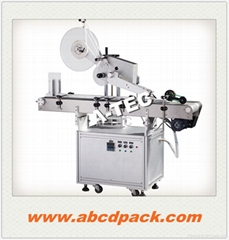 Self adhesive Automatic lighter labeling machine