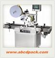 Automatic paper labeling machine