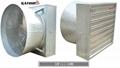 Industrial cone exhaust fan; CE/ISO9001