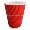 12oz ripple wall  paper cup 1