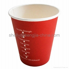 paper cup (hot paper cups,paper coffee cups)