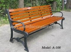 铸铁公园椅