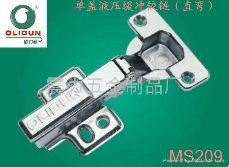 單蓋阻尼鉸鏈MS 209 1
