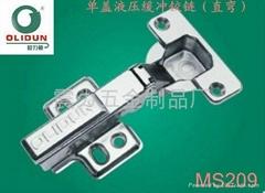 單蓋阻尼鉸鏈MS 209
