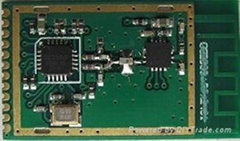 RF-CC2500PA1 2.4GHz无线射频模块