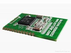 TI CC2540(蓝牙4.0透明传输模块)