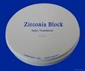 Full contour super translucent zirconia